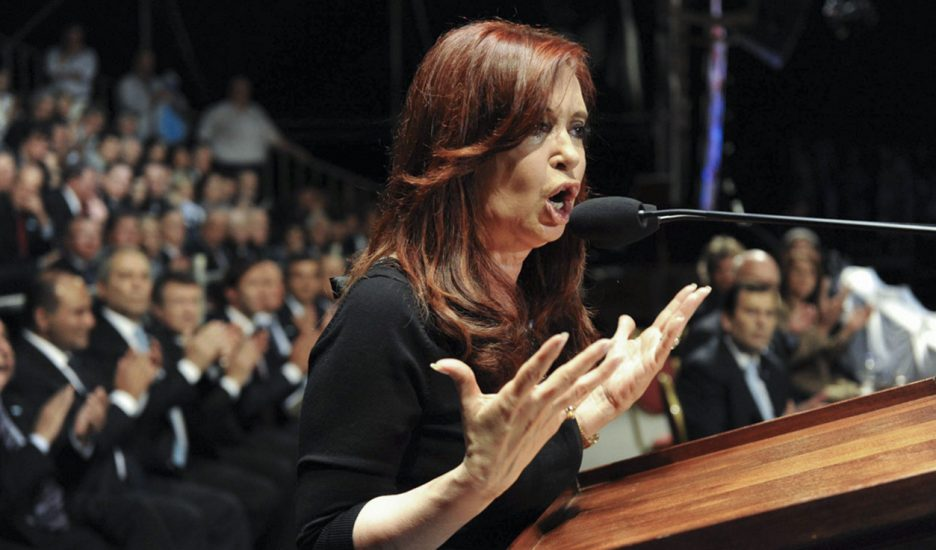 CFK Superstar