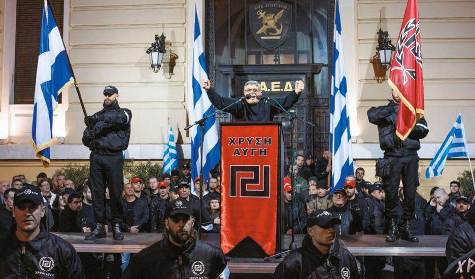 Los nazis van presos, pero su veneno persiste